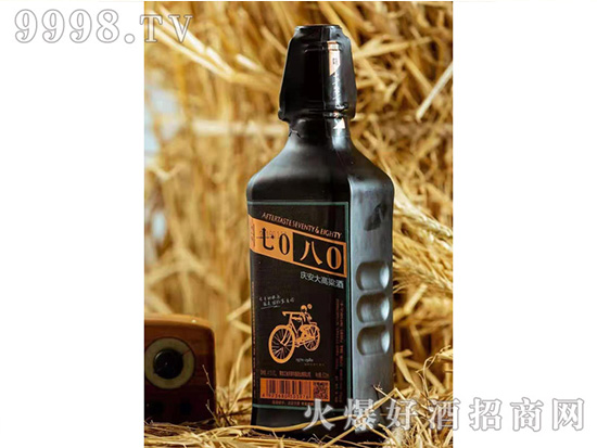 回味7080庆安大高粱酒瓶装侧面