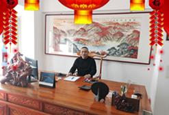 北京龙举酒业祝各位鼠年大吉,财源广进,天赐平安,大展鸿图!