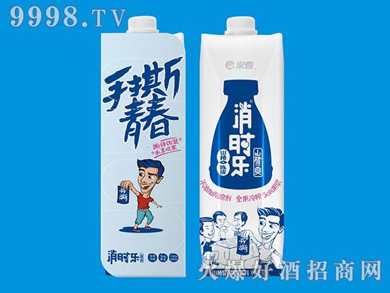 消时乐山楂爽手撕青春版(蓝)