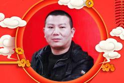 河南杜康老酒销售有限公司祝大家在新的一年里生意红火、财源广进、合家幸福!