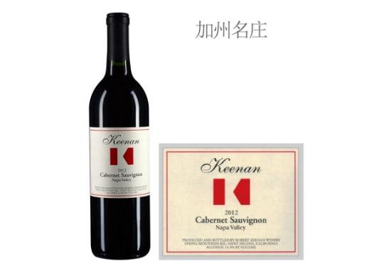 琪兰酒庄赤霞珠红葡萄酒2012年价格,多少钱?