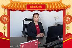 新春将至,吉林省相伯酒业给全国人民拜年了!