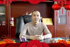 山东英豪啤酒有限公司韦总携全体员工祝您岁岁有好年,鼠年大吉,新年快乐!