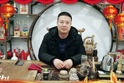 郑州市领航商贸有限公司赵总祝大家新年快乐,万事如意!