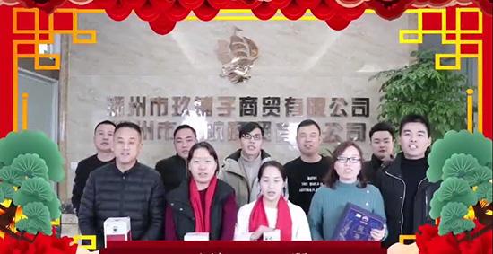 郑州领航商贸全体成员