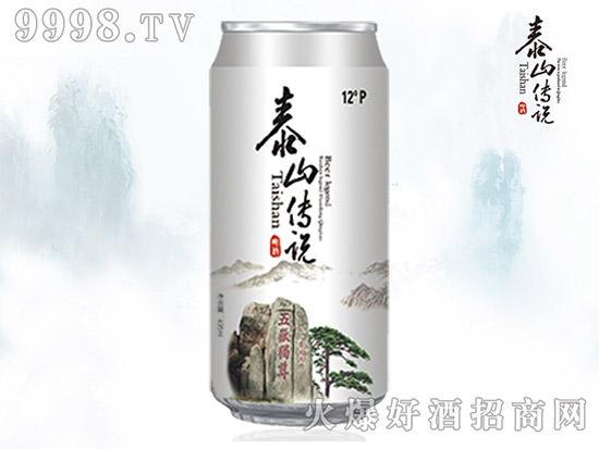 泰山传说原浆千赢国际手机版白罐