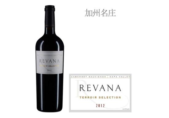 瑞瓦纳酒庄风土精选赤霞珠红葡萄酒2012年价格,多少钱?