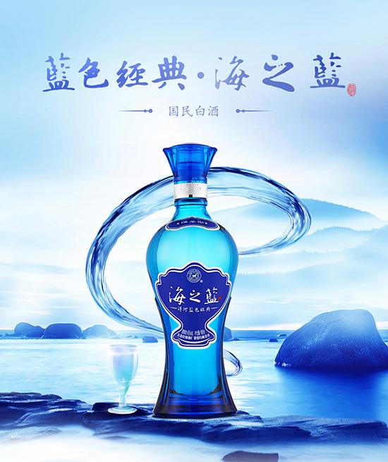 42度洋河海之蓝240ml6瓶