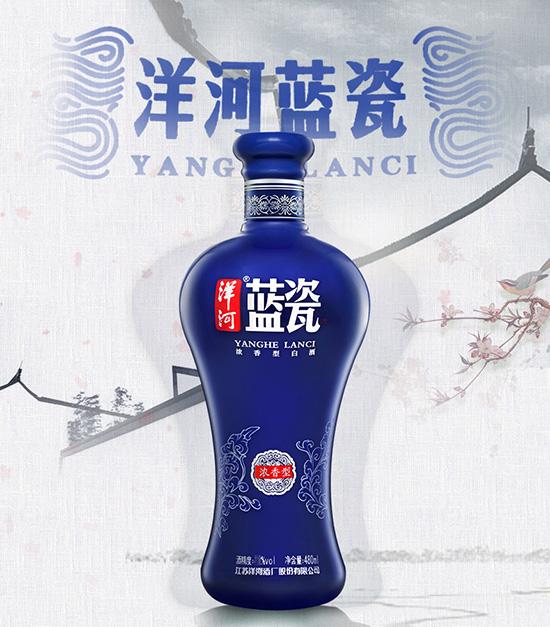 洋河蓝瓷42度480ml6
