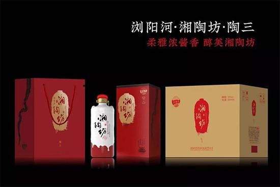 第8届江苏酒业博览会:浏阳河酒厂—绵柔窖酒
