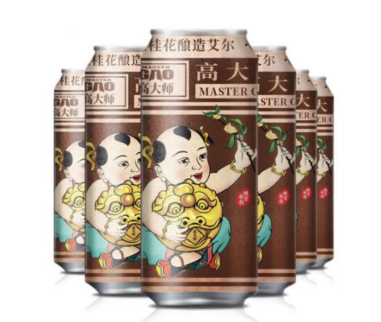 高大师婴儿肥桂花淡色艾尔啤酒500ml*6听