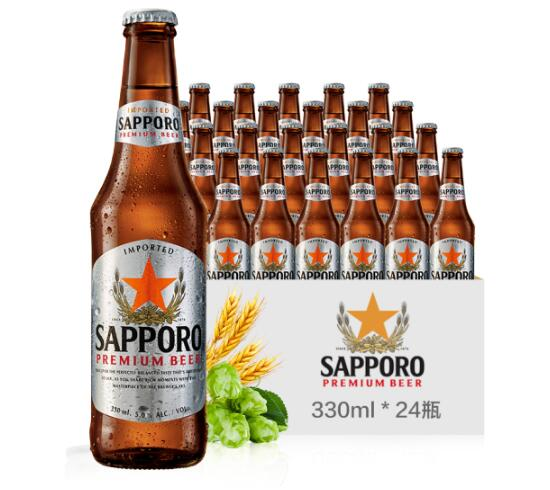Sapporo/三宝乐札幌啤酒330ml*24瓶装价格