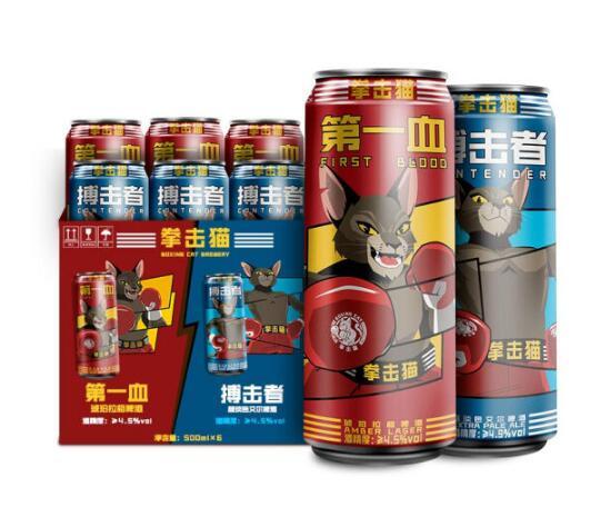 Boxing Cat拳击猫精酿啤酒混合听装价格