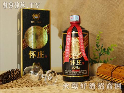 怀庄窖龄酒