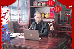 2020鼠年将至,北京二锅头股份有限公司招商部给大家拜年了!