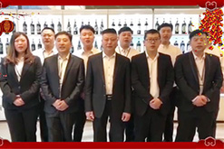 2020年春节来临之际,上海佐恩酒业给大家拜年了!