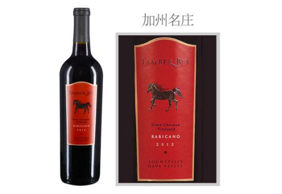 丹柏贝酒庄双马园红葡萄酒2012年价格,多少钱?