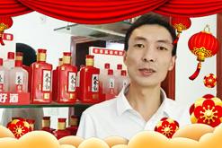 贵州黔酒股份给大家拜年了,祝您新年快乐,鼠年大吉!