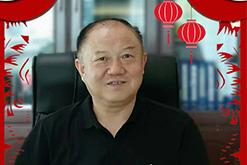 新春将至,北京皇家京都酒业祝大家新年快乐,鼠年大吉!