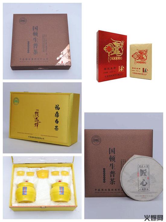 首批签约多少千军万酱酒就送多少中茶国际名茶!