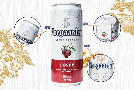 福佳比利时风味玫瑰红啤酒310ml价格,多少钱?
