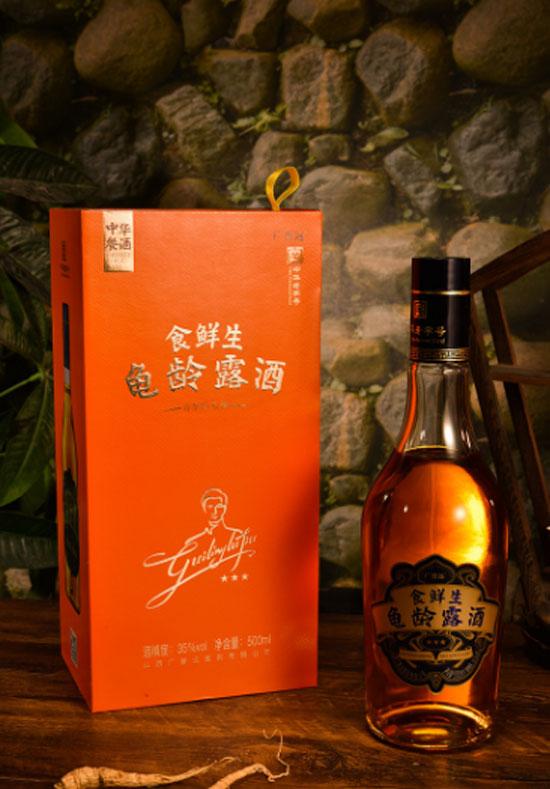 广誉远食鲜生龟龄露酒500ml价格,多少钱?
