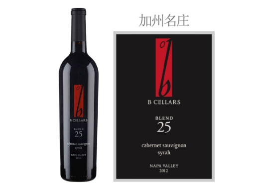 碧希乐25号混酿红葡萄酒2012年价格,多少钱?