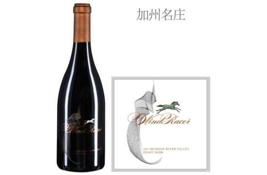 风行者酒庄黑皮诺红葡萄酒2012年价格,多少钱?