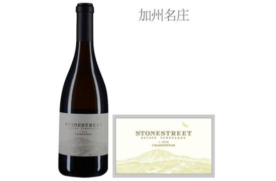 石街酒庄霞多丽白葡萄酒2014年价格,多少钱?