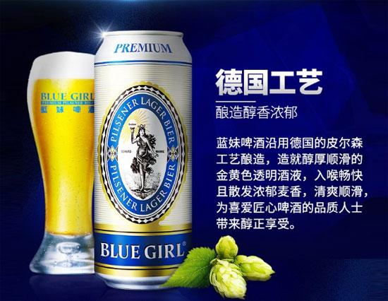 蓝妹酷爽精酿啤酒500ml价格,多少钱?