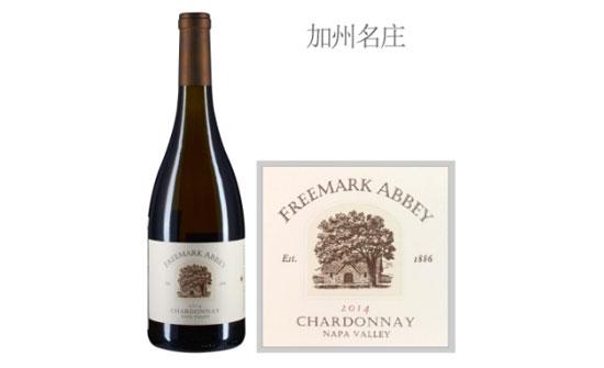 菲玛修道院酒庄霞多丽白葡萄酒2014年价格,多少钱?