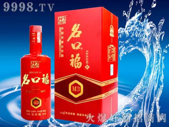"""好品质,利润高!安徽名口窖酒业让酒商""""挤破门""""!"""