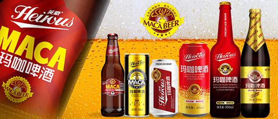 英豪玛咖啤酒代理加盟是您2020年创业的好选择!