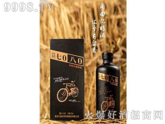 这款7080高粱酒,产品有卖点,代理利润高!