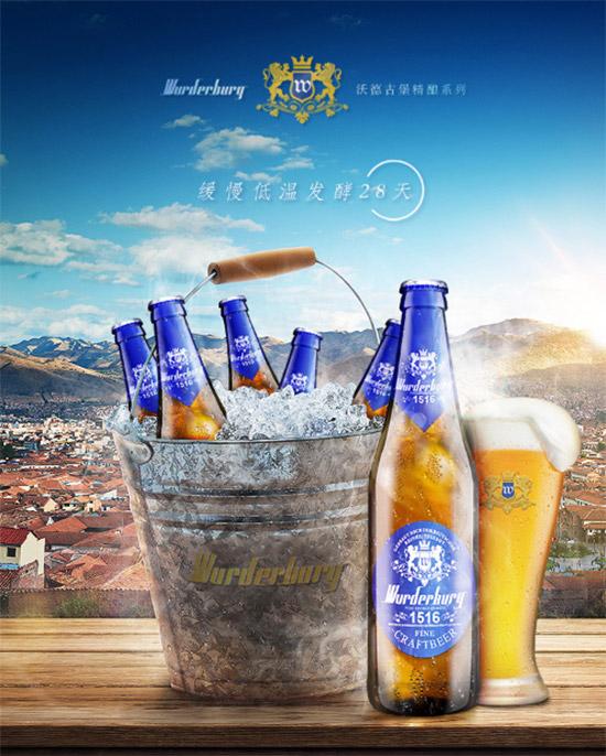 德国沃德古堡小麦精酿黑啤酒500ml价格,多少钱?