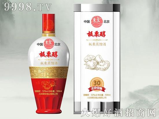 板栗醇蒸馏酒