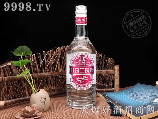 北京二锅头酒玉液