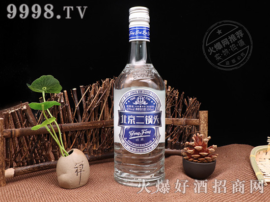 北京二锅头酒琼浆