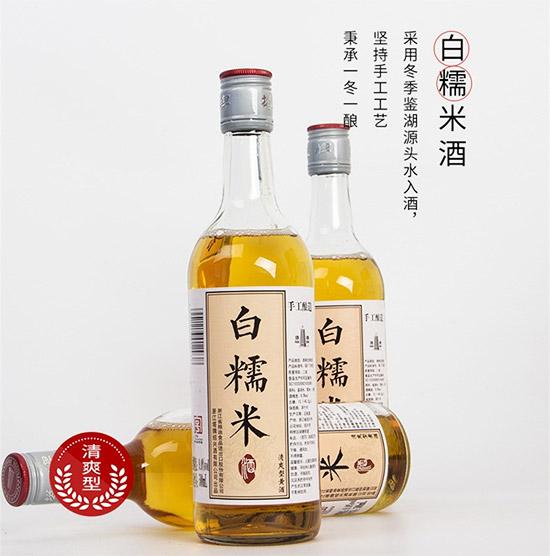 9°塔牌白糯米酒手工酿造清爽型黄酒500ml价格,多少钱?