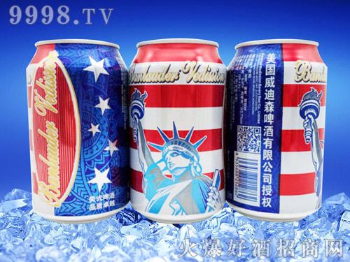 原麦精酿,激情畅饮!威迪森佰威精酿啤酒助您快速稳站市场!