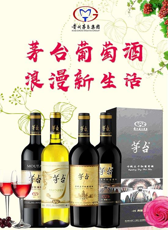 品质+价格合理+高端大气,这款葡萄酒是您代理的选择!