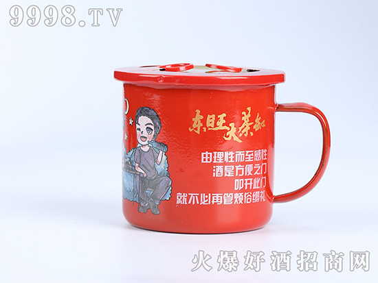 东旺大茶缸人参酒