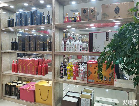 品质徽酒,火爆好酒招商网拜访安徽老贡酒业!