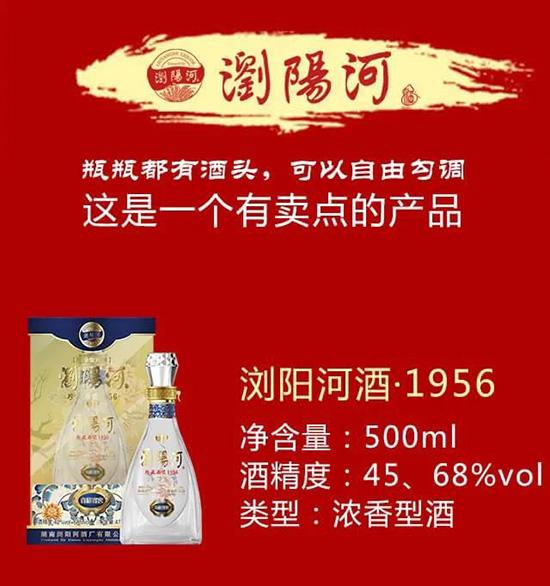 这款白酒瓶瓶有酒头,可自由勾调,超高品质,行销!