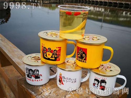 老东北人参茶缸酒