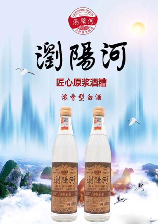 火爆市场,这款光瓶酒让您轻松盈利,坐享财源滚滚!