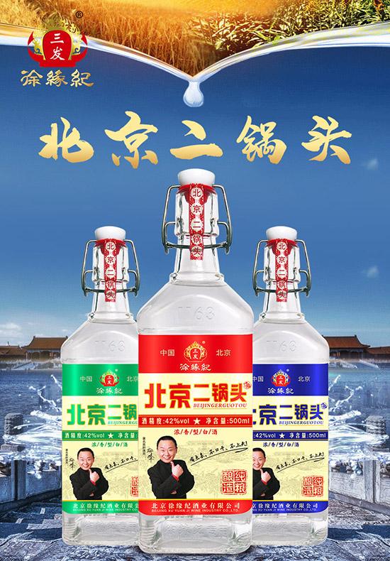 颠覆传统新模式,徐缘记酒业市场热销,发展势头强劲!