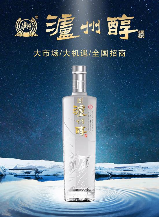 代理白酒品牌选择泸州醇酒,市场口碑好,销量高!
