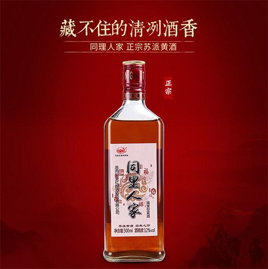 12°同里红同里人家福经典苏派黄酒500ml价格,多少钱?