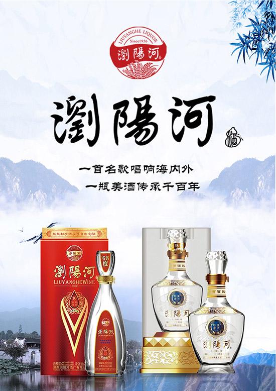 古法酿造浏阳酒,百年传承品质佳酿,不负传承不负君!
